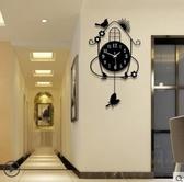 鐘表掛鐘客廳創意簡約歐式現代時尚時鐘臥室家用靜音夜光石英鐘大-風尚3C