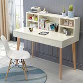 北歐書桌書架組合家用電腦臺式桌簡易學生臥室桌子兒童學習寫字桌  ATF  極有家