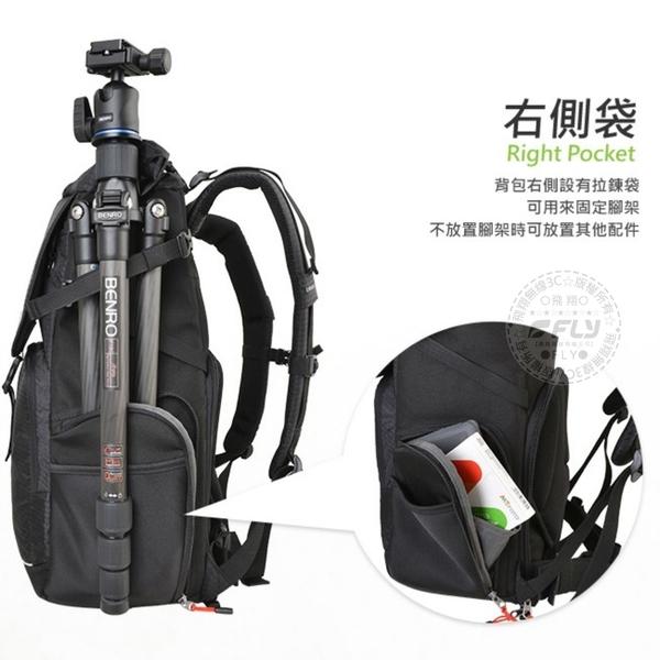 《飛翔無線3C》Caseman 卡斯曼 CP100 指南者系列 攝影雙肩後背包│公司貨│相機出遊包 露營旅遊包