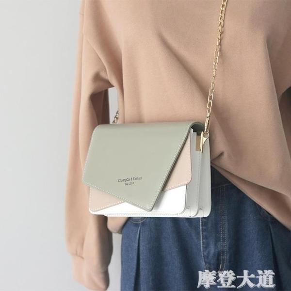 夏天小清新包包女2020新款韓版網紅森系小包ins洋氣百搭斜挎包潮『摩登大道』