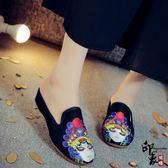 中國風青衣花旦刺繡繡花鞋子民族風布藝拖鞋女鞋休閒散步涼拖鞋【尾牙交換禮物】