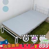 學生床墊/透氣床墊/單人床墊3M專利吸濕排汗單人冬夏床墊Gloria