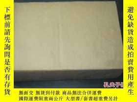 二手書博民逛書店DROIT罕見INTERNAIONAL PUBLIC 1946-