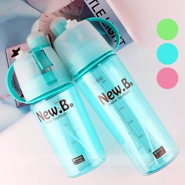 金德恩 親子款 400ml+600ml運動噴霧杯 補水降溫兩用水瓶(三色可選)