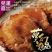 勝崎生鮮 頂級老饕鮮脆燒烤牛舌片2盒 (200公克±10%/1盒)【免運直出】