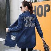 牛仔外套-中長版後背字母印花休閒女丹寧夾克73tj42【時尚巴黎】