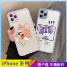 貓咪老鼠 iPhone 11 pro Max 手機殼 湯姆貓 傑利鼠 保護鏡頭 iPhone11 全包邊軟殼 防摔殼