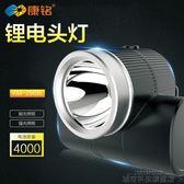 頭燈 led頭燈強光充電超亮頭戴式手電筒礦燈戶外打獵夜釣釣魚燈 城市科技