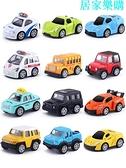 玩具模型車 兒童玩具合金各類車套裝模型寶寶巴士耐摔慣性回力小汽車男孩3歲2【八折搶購】