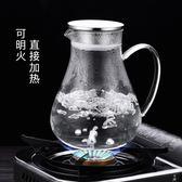 【新年鉅惠】玻璃涼水杯家用耐熱冷水壺耐高溫防爆大容量扎壺加厚大號白開水瓶