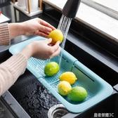 瀝水架 廚房水槽瀝水籃家用可伸縮放碗筷架水果蔬菜洗菜盤置物架YTL 皇者榮耀3C