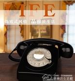 老式經典轉盤電話機旋轉復古電話仿古家用辦公酒店固定座機金屬鈴 居樂坊生活館YYJ