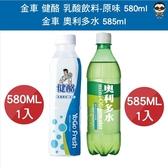 飲料 乳酸飲料 汽水 金車 系列 健酪 乳酸飲料-原味 580ml / 奧利多水
