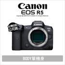 現貨 Canon 佳能 EOS R5 B...