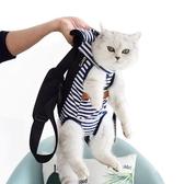 寵物雙肩胸前包貓咪便攜外出背包泰迪狗狗胸背帶背貓袋狗溜貓神器 陽光好物
