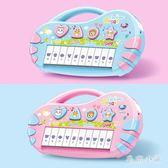 玩具音樂琴1-3歲0早教6益智嬰幼兒童電子琴寶寶9個月早教迷你鋼琴 DJ7175『毛菇小象』