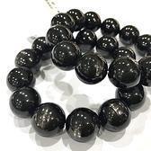 『晶鑽水晶』天然紫蘇輝石 黑線石 星光黑碧璽 約16mm 圓珠 具光芒超亮眼 排除負面能量 附禮盒