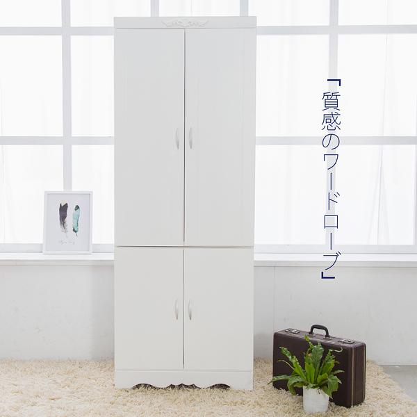 衣櫥【時尚屋】[CU7]貝芙麗2.5x7尺開門衣櫃CU7-04免運費/免組裝/臥室系列/衣櫥