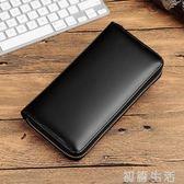 防盜刷卡包多功能長款風琴卡套 銀行信用片包防NFC防消磁卡夾 初語生活