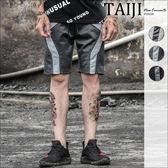 潮流短褲‧條紋拼接剪裁休閒短褲‧三色【NQ832】-TAIJI-