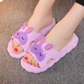夏天情侶防滑女士涼拖鞋