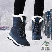 雪地靴女鞋冬季加絨加厚保暖中筒靴棉鞋防滑防水【步行者戶外生活館】
