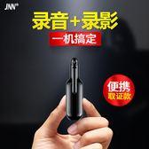 JNN D3錄音筆專業錄像取證微型迷你防隱形高清遠距降噪超小機器igo     智能生活館