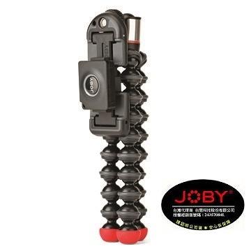 JOBY GripTight ONE GP Magnetic Impulse 手機夾磁力三腳架組 ( 磁力 56~91mm + wi-fi 遙控器 ) 【公司貨】JB17