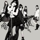 AKB48 GIVE ME FIVE! ...