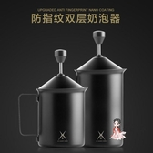 奶泡機 奶泡器 手動 咖啡打奶器雙層打奶泡杯304不銹鋼拉花壺打奶