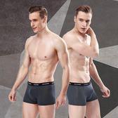 男內褲 7條裝 平角褲莫代爾運動大碼透氣四角短褲