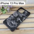 免運【UAG】耐衝擊軍規防摔殼 [迷彩] iPhone 13 Pro Max (6.7吋) 公司貨