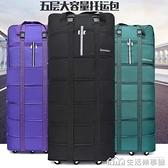 摺疊旅行包萬向輪收納箱出國158航空托運大容量五層伸縮行李袋 NMS生活樂事館