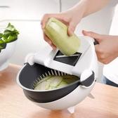 現貨當天發貨-秒變美廚娘神器環保不銹鋼多功能切菜器切菜瀝水三合壹9大功能 精品