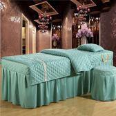 理療用床單套美容院按摩床罩美甲店推拿美體洗頭房床品【交換禮物】