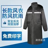 優惠兩天-黑色長版風衣反光雨衣外套成人徒步單人連身戶外加厚勞保物業保安M-3XL