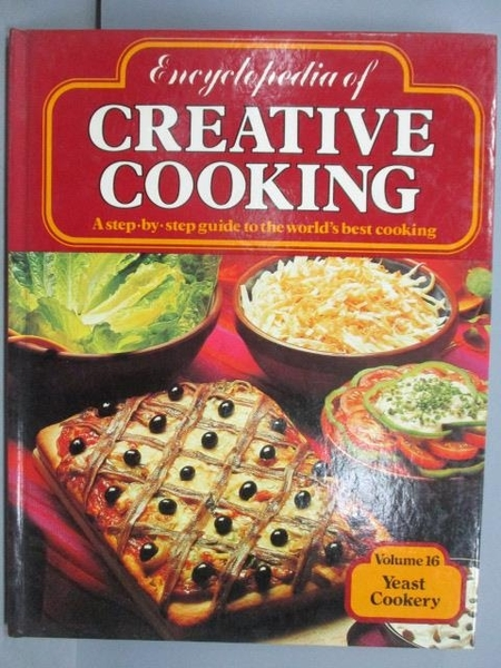 【書寶二手書T2/餐飲_PBO】Encyclopedia of Creative Cooking(16)Yeast..