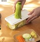 廚房多功能切菜器土豆蘿卜切片器刨絲器擦絲器蒜泥器66026 3C優購