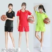 女裝籃球服女學生寬鬆籃球服短袖球衣套裝個性球衣班服    交換禮物