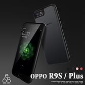 超薄 透明殼 OPPO R9s / Plus 保護殼 手機殼 防摔殼 矽膠 邊框 保護套 透明背板