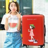 學生行李箱女小清新可愛韓版拉桿箱卡通少女密碼皮箱子輕便男個性  ATF  魔法鞋櫃
