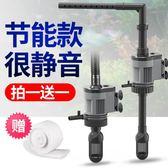 魚缸水泵小型潛水泵三合一抽水泵循環水泵靜音小水泵過濾泵增氧泵 MKS薇薇