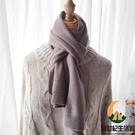 針織毛線圍脖復古短款小圍巾女冬季素色日系圍巾百搭【創世紀生活館】