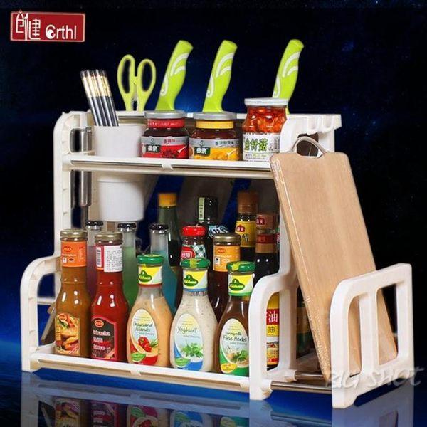 調味架-廚房置物架調料調味用品用具家用收納刀架落地儲物筷子雙層2廚具【大咖玩家】T1