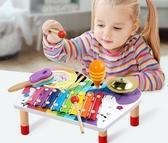 兒童音樂玩具手敲琴八音階木琴打擊樂器1-2-3歲娛樂【快速出貨】