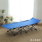 寶藍色 簡約折疊床加固午休床單人床辦公室午睡床行軍床 FF2126【男人與流行】