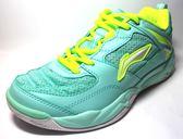 [陽光樂活] LI-NING (女) 運動 戶外 休閒 專業羽球鞋 - LNAYTK056-1 粉綠