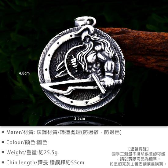 《 QBOX 》FASHION 飾品【CLHP143】精緻個性北歐維京海盜戰士護身符鑄造鈦鋼墬子項鍊/掛飾