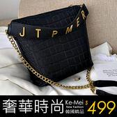 克妹Ke-Mei【ZT53934】歐洲站 JTPME龐克字母鉚釘皮質大方包