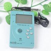 小天使 MUSEDO MT-31Z 三合一校音節拍器 DA4050『毛菇小象』